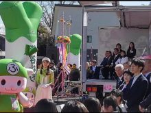 村岡桃佳選手の表彰式及び平昌パラリンピックの報告式